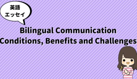 Bilingual Communication: Conditions, Benefits and Challenges