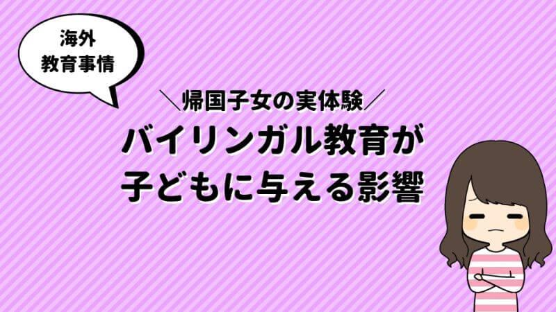 【おすすめ記事②のタイトル】