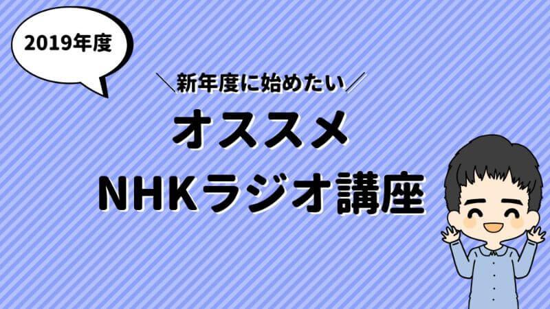 【おすすめ記事③のタイトル】